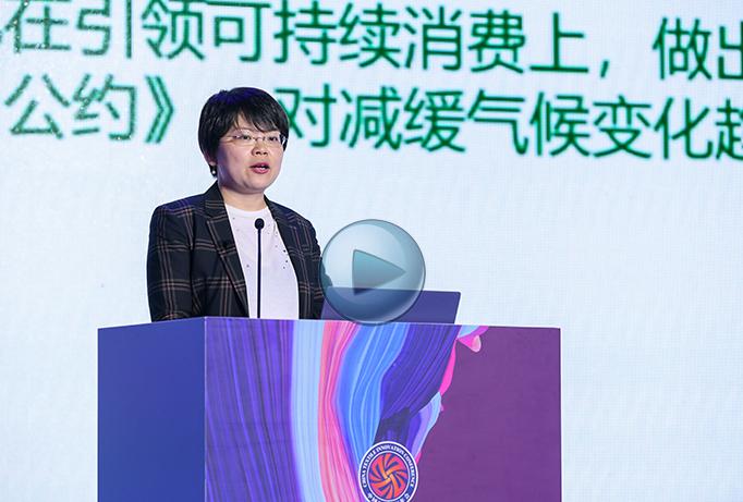 胡玥玲  兰精集团大中华区业务开发及市场营销负责人