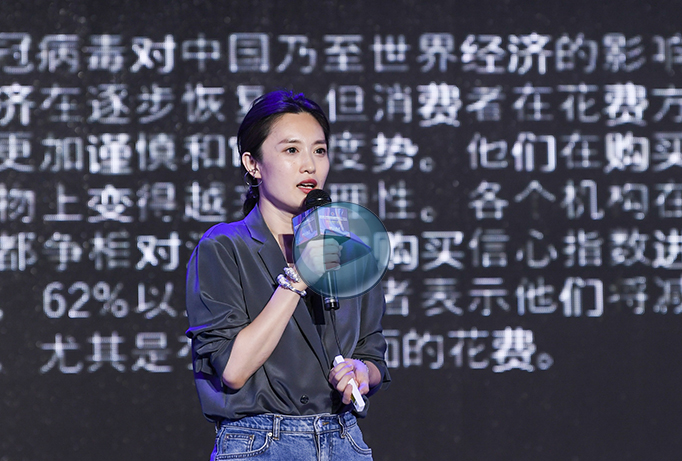 曹潇文 中国纺织信息中心时尚智能部创意总监