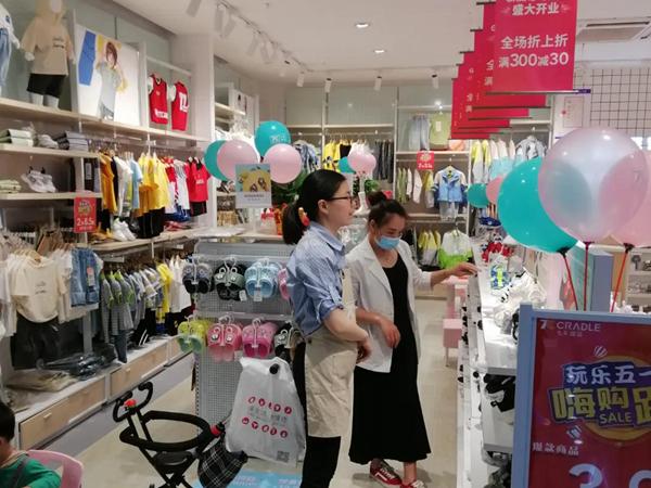 七彩摇篮店铺展示