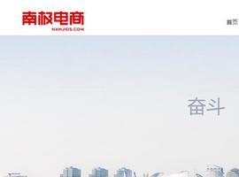 """不生产、只挂牌,「南极人」们割了自己品牌价值的""""韭菜"""""""