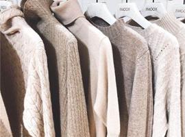 """服装行业全年蒸发4000亿,全球服装业进入""""冰河期"""""""