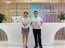 热烈祝贺OSHEER欧诗雨加盟商肖总新店开业!