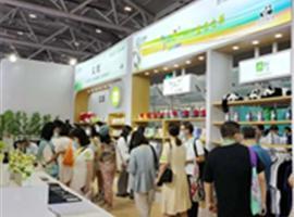 天竹:大湾区国际针织博览会圆满落幕,未来可期!