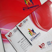 喜讯!裁圣董事长杨振亚先生受邀参加第十七届中国科学家论坛