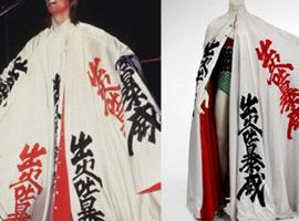 日本知名设计师山本宽斋去世