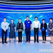北京信息消费节启动:依文集团为促进消费回暖贡献力量