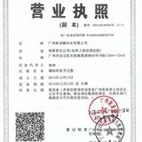 广州狄朵娜内衣有限摩天平台公司摩天注册企业档案