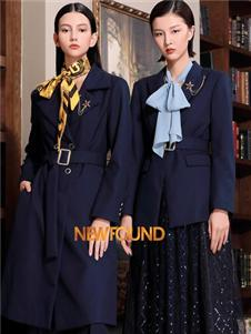 纽方深蓝色西装