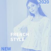 ELAND衣戀2020夏季流行趨勢,不可或缺的法式浪漫