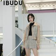 伊布都IBUDU:穿它!做个超A女孩 !