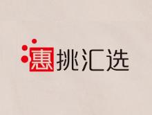 惠挑匯選女裝品牌