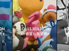 入驻抖音平台 LV要直播2021春夏男装秀