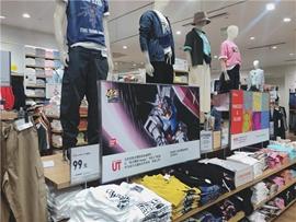 优衣库日本市场7月销量增长