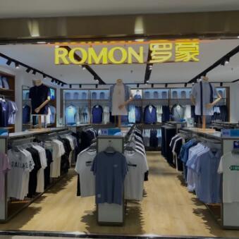 羅蒙新零售武漢硚口區漢正街品牌廣場店盛大開業