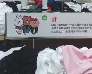 快时尚优衣库9月起将对纸质购物袋收费