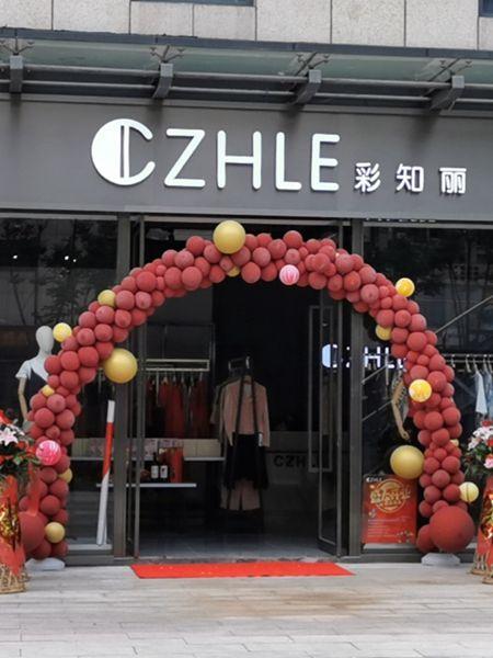 恭贺CZHLE彩知丽女装安徽安庆店盛大开业