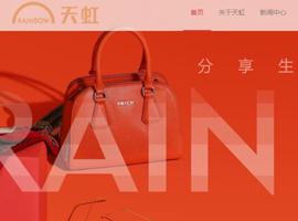 天虹股份上半年营收58.9亿 净利润下降92.9%