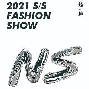 NIESSING尼辛2021 SS 新品发布会邀请函