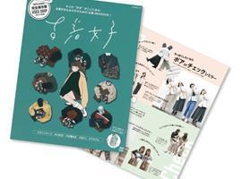 日本最大古着社群运营商 51%股权被时尚电商巨头 ZOZO 收购