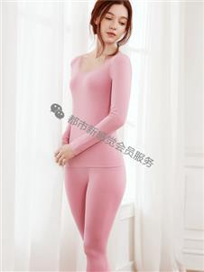 都市新感觉粉色秋衣