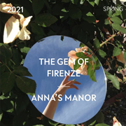 OU.欧点2021春季新品发布会预告丨ANNA'S MANOR