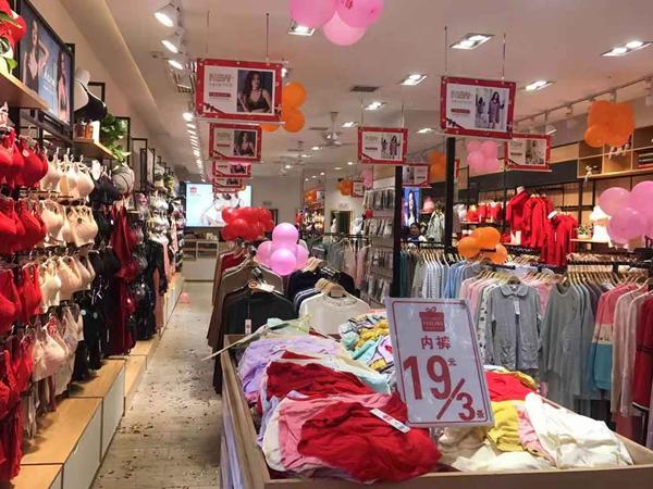 都市新感觉专卖店品牌旗舰店店面