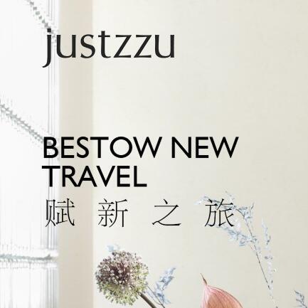 赋新之旅 | justzzu新作2021春新品发布会邀请函