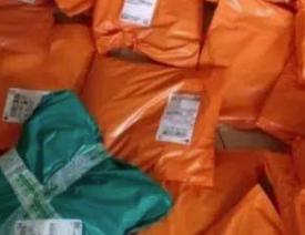 山东警方侦破特大假冒注册商标案 假冒27个知名品牌服装服饰