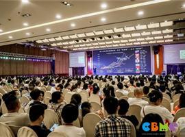 重启西南部母婴行业增长,CBME区域峰会在重庆举办