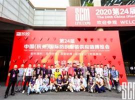 不忘初心,方得始终 | 第24届中国(杭州)国际纺织必赢供应链博览会圆满落幕!