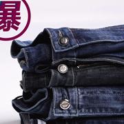 衣购思|爆品裤子节来袭,低至39.9元一件