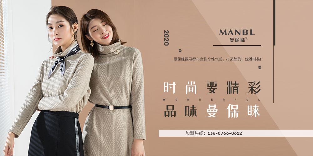 上海璐田摩天平台服饰有限摩天平台公司