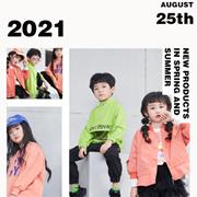 玛玛米雅2021春夏新品品鉴会