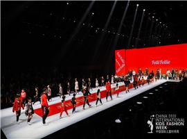FolliFollie 再度携手中国国际儿童时尚周 演绎潮流童装新概念
