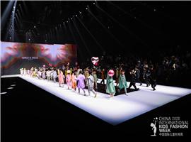 琦瑞德泽 亮相2020中国国际儿童时尚周 演绎孩子们的幸福时光