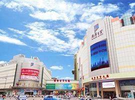 南宁百货上半年营收大跌61.16% 由盈转亏录得亏损3782万元