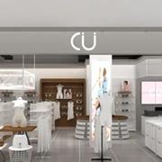 CU新店开业 | 疫情过后,与你邂逅爱