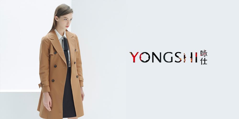 咏仕yongshi