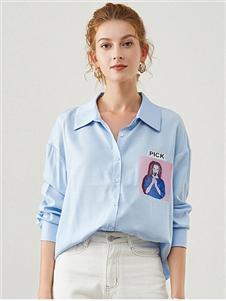 咏仕蓝色印花衬衫