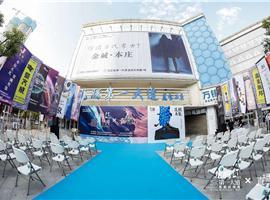 2020潮起汉正街 龙腾第一大道男装时装周圆满落幕!