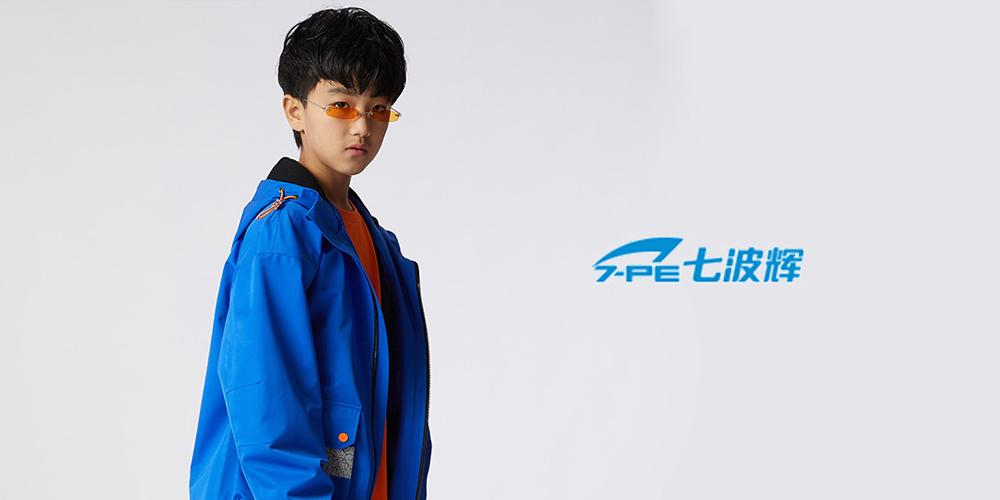 七波辉7-PE