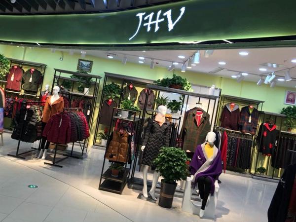 JHV专卖店