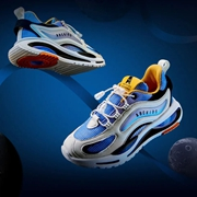 ABCKIDS童装童鞋:以态,你已成功引起地球人的注意!