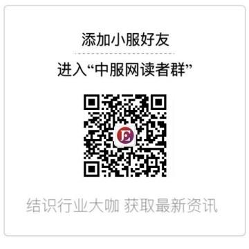 奢侈品牌正陆续撤离香港