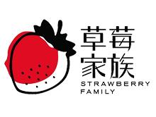 草莓家族童裝品牌