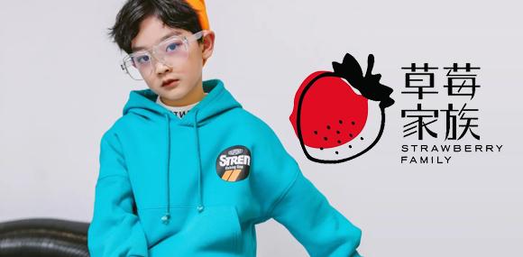 草莓家族童装诚邀您的加盟