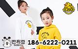 巴布豆、小黄鸭童装诚邀加盟!