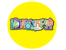 淘貓城堡童裝品牌