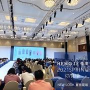 HENGZE恒泽 2021春新品发布会 汇聚闪耀