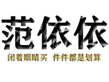 高帝國際貿易發展(廣州)有限公司